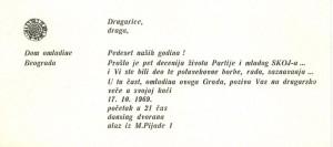Pozivnica za proslavu 50 godina SKOJ-a, 1969.