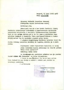 Molba direktora festivala, Božidara Živojinovića, upućena patrijarhu srpske pravoslavne crkve, Germanu, 8. jun 1985.