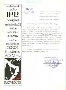 Molba republičkom sekretarijatu za pravosuđe i upravu Srbije, 5. novembar 1990.