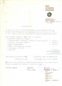Obračun za nastup Katarine II, 24. decembar 1984.