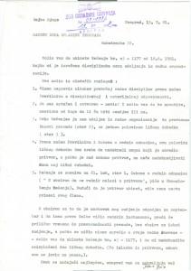 Žalba Gojka Đoga na rešenje kojim se udaljava iz radne organizacije, 13. jul 1981.