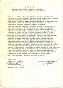 Izjava dežurnog vatrogasca, 11. avgust 1969.