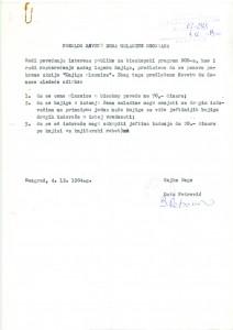 Predlog savetu Doma omladine Beograda, 14. decembar 1984.