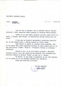 Molba Književnoj omladini Srbije, 6. mart 1985.