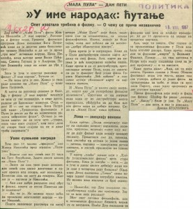 "Dragan Bujošević, ""U ime naroda: ćutanje"", Politika, 16. avgust 1987."