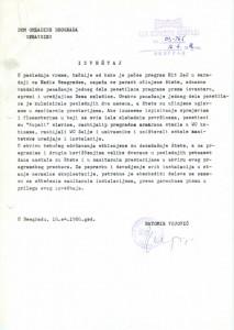 Izveštaj o šteti, 16. april 1986. godine